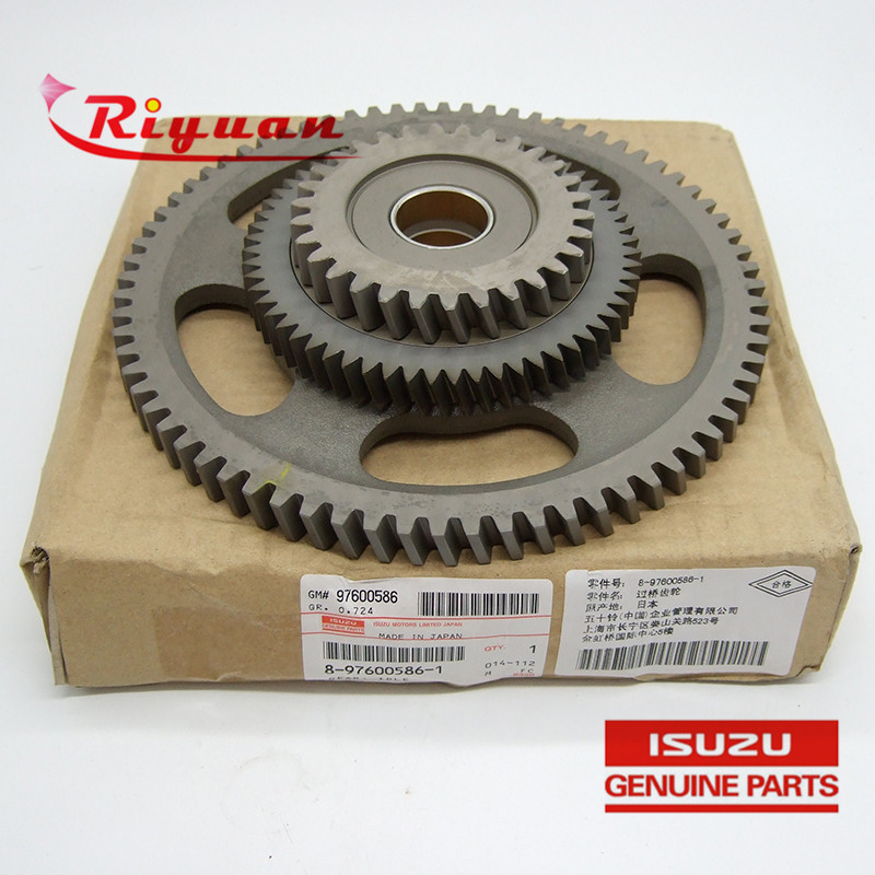 8-97600586-1 Isuzu Engine Parts Idle Gear for ISUZU 4HK1 6HK1 NKR NPR Featured Image
